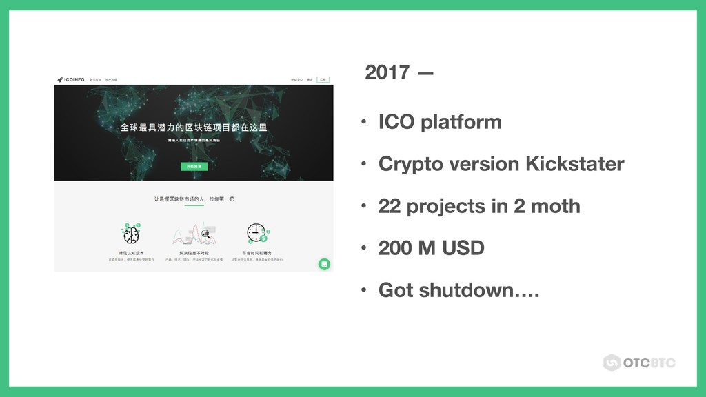 • ICO platform • Crypto version Kickstater • 22...