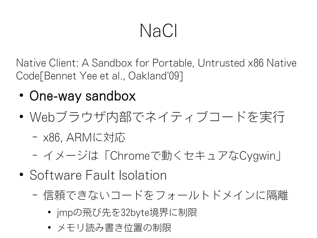 NaCl Native Client: A Sandbox for Portable, Unt...