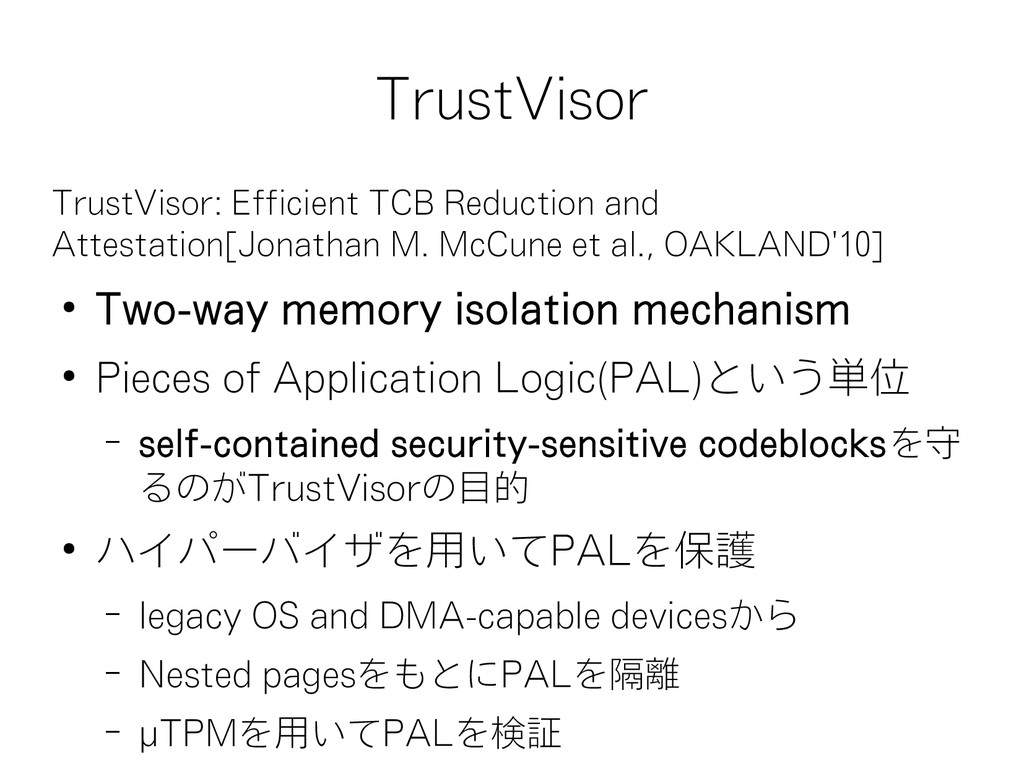 TrustVisor TrustVisor: Efficient TCB Reduction ...
