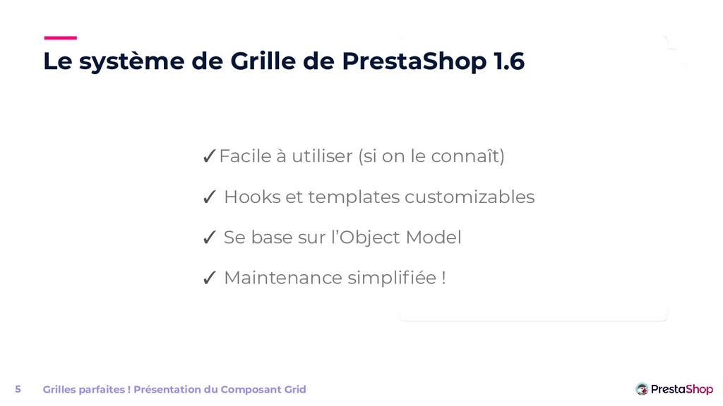 Le système de Grille de PrestaShop 1.6 Grilles ...