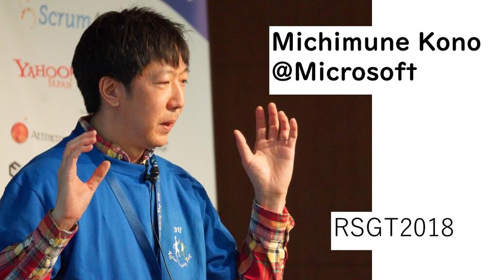 Michimune Kono @Microsoft RSGT2018
