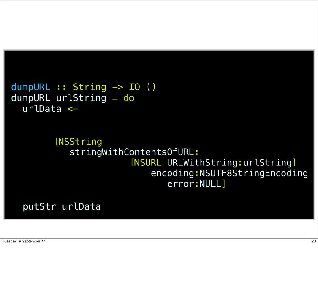[NSString stringWithContentsOfURL: [NSURL URLWi...