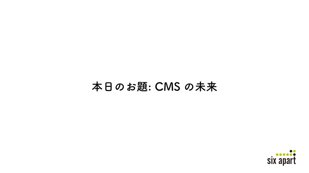 ຊͷ͓$.4ͷະདྷ