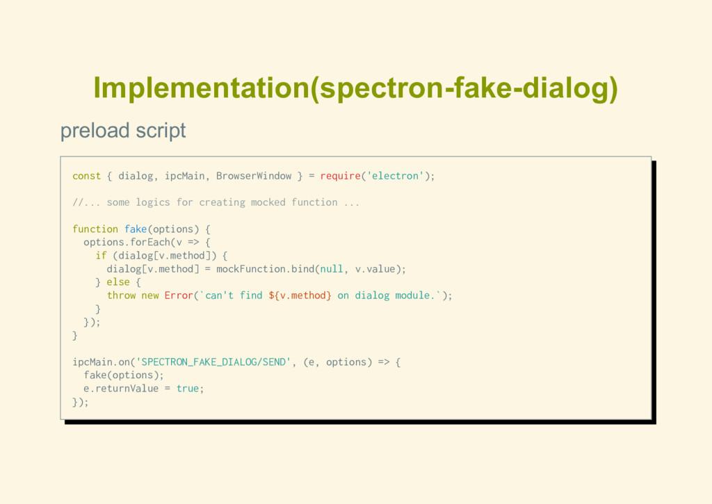 Implementation(spectronfakedialog) preload sc...
