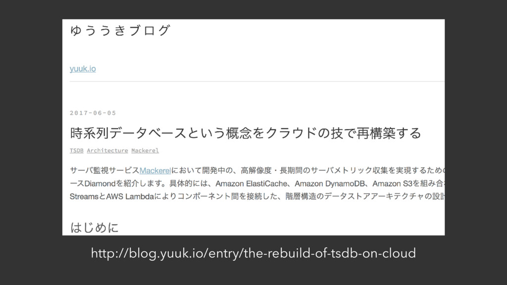 http://blog.yuuk.io/entry/the-rebuild-of-tsdb-o...