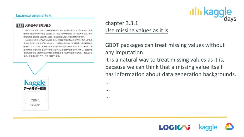 chapter 3.3.1 Use missing values as it is GBDT ...