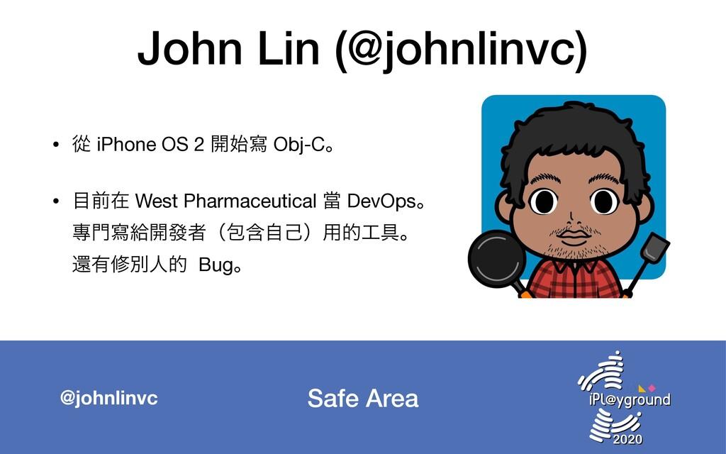 Safe Area @johnlinvc John Lin (@johnlinvc) • ኺ ...