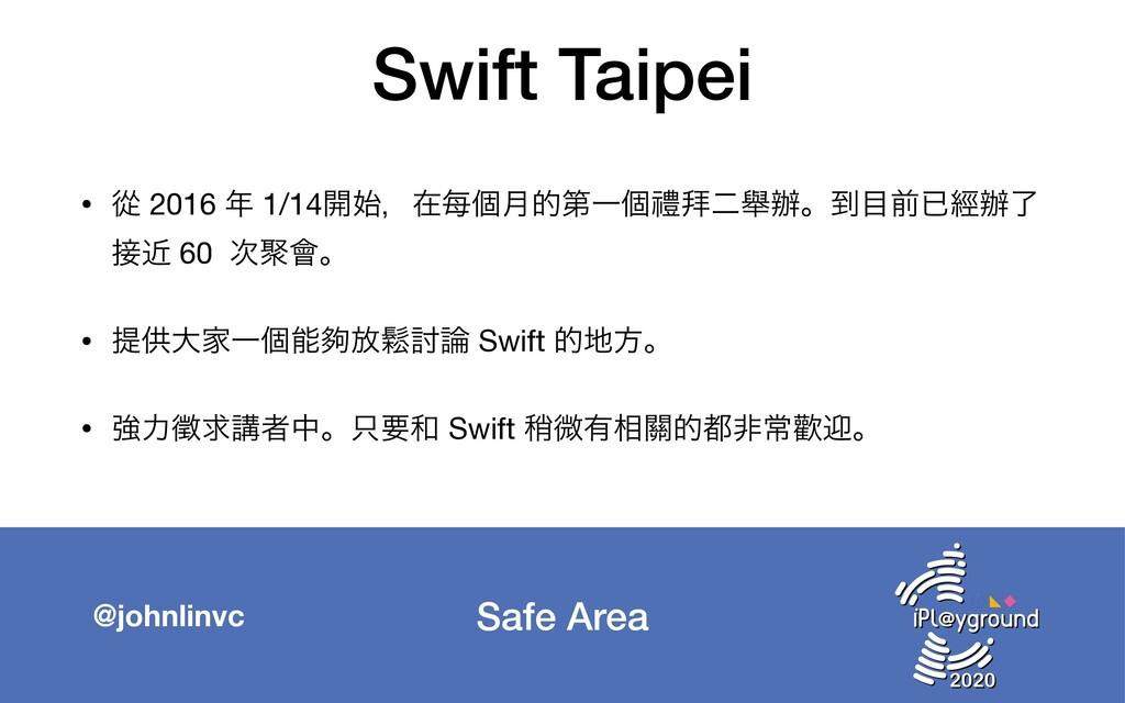 Safe Area @johnlinvc Swift Taipei • ኺ 2016  1/...
