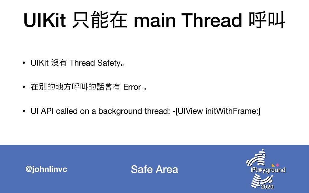 Safe Area @johnlinvc UIKit ࡏ main Thread ݺڣ •...