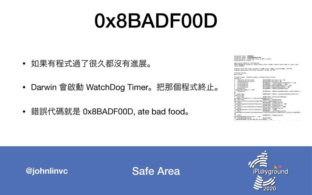 Safe Area @johnlinvc 0x8BADF00D • Ռ༗ఔࣜաྃٱᔒ༗ਐ...