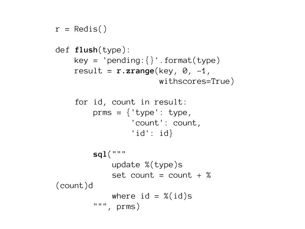 r = Redis() ! def flush(type): key = 'pending:{...