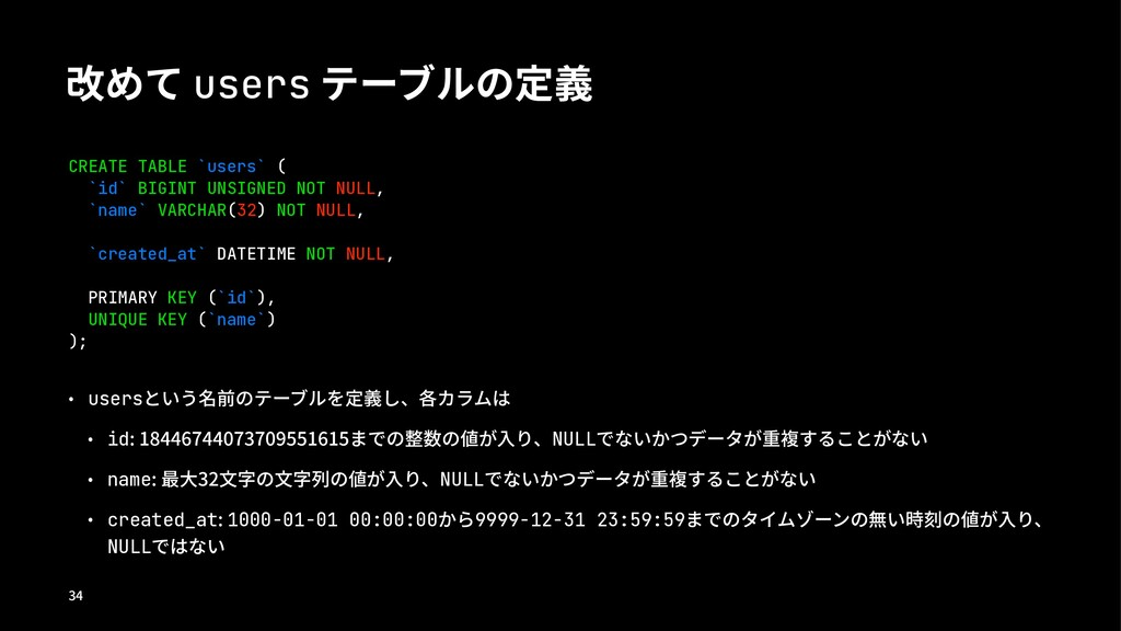 ䷉״יusersط٭هٜס㲊紶 CREATE TABLE `users` ( `id` B...