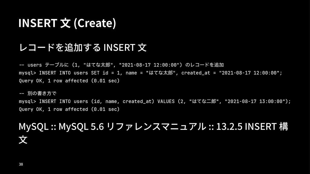 "*/4&35乃 $SFBUF  ٝؤ٭غ鴑ⱶ*/4&35乃 !"" users ς..."