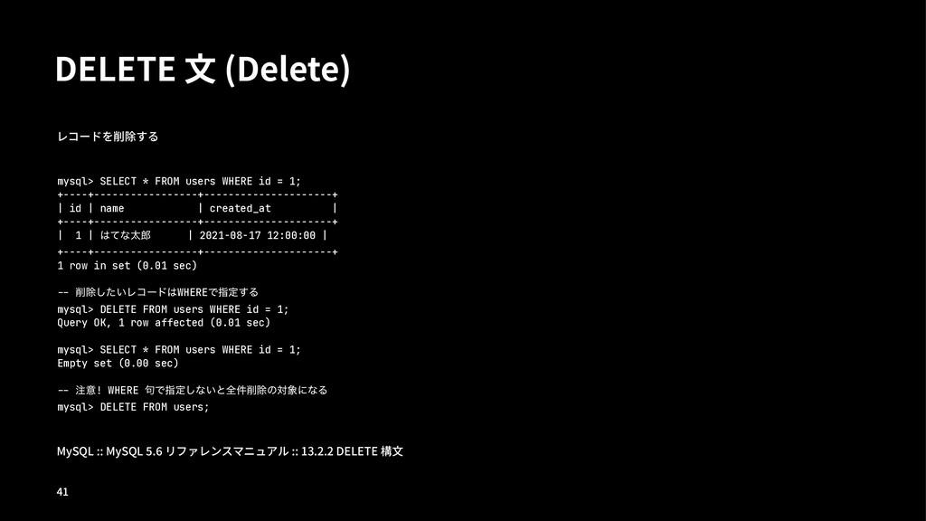 %&-&5&乃 %FMFUF  ٝؤ٭غ⯡ꢜ mysql> SELECT * FRO...