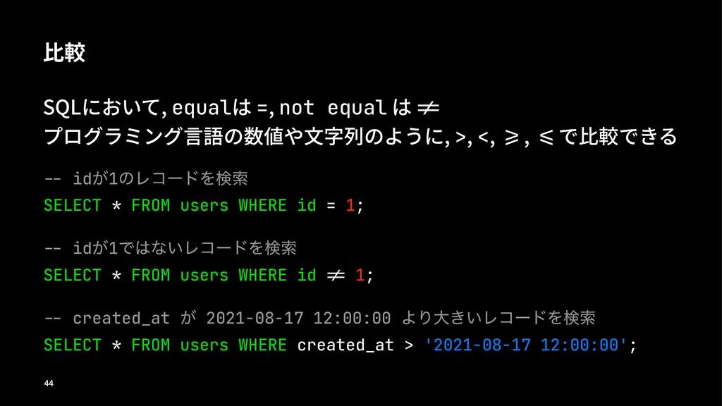 """奂鬳 42-מַֽיequalע=not equalע!"""" وٞءِٚ٤ء銧鏤ס..."""