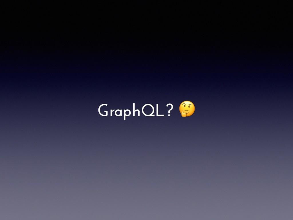 GraphQL?