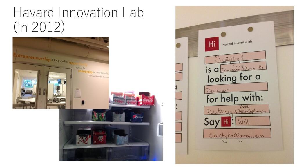 Havard Innovation Lab (in 2012)