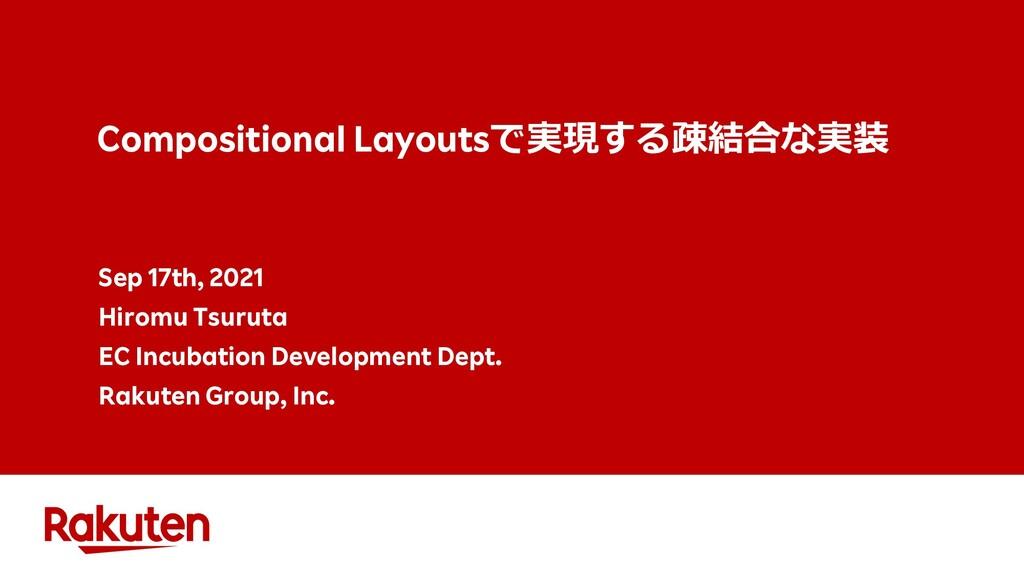 Compositional Layoutsで実現する疎結合な実装 Sep 17th, 2021...