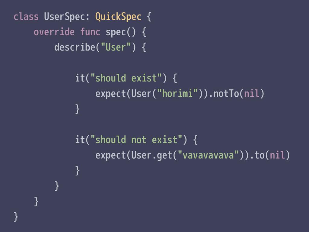 class UserSpec: QuickSpec { override func spec(...