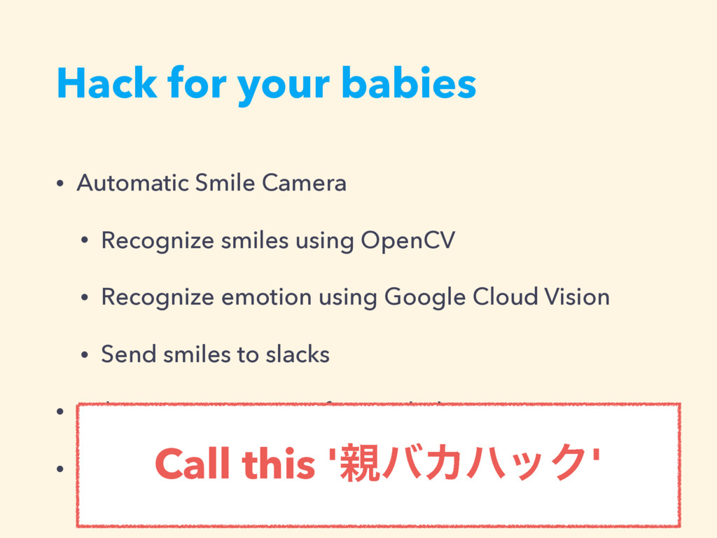 Hack for your babies • Automatic Smile Camera •...
