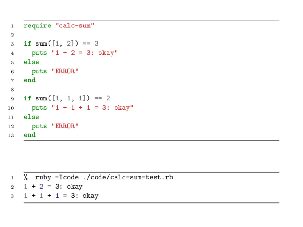 """1 require """"calc-sum"""" 2 3 if sum([1, 2]) == 3 4 ..."""