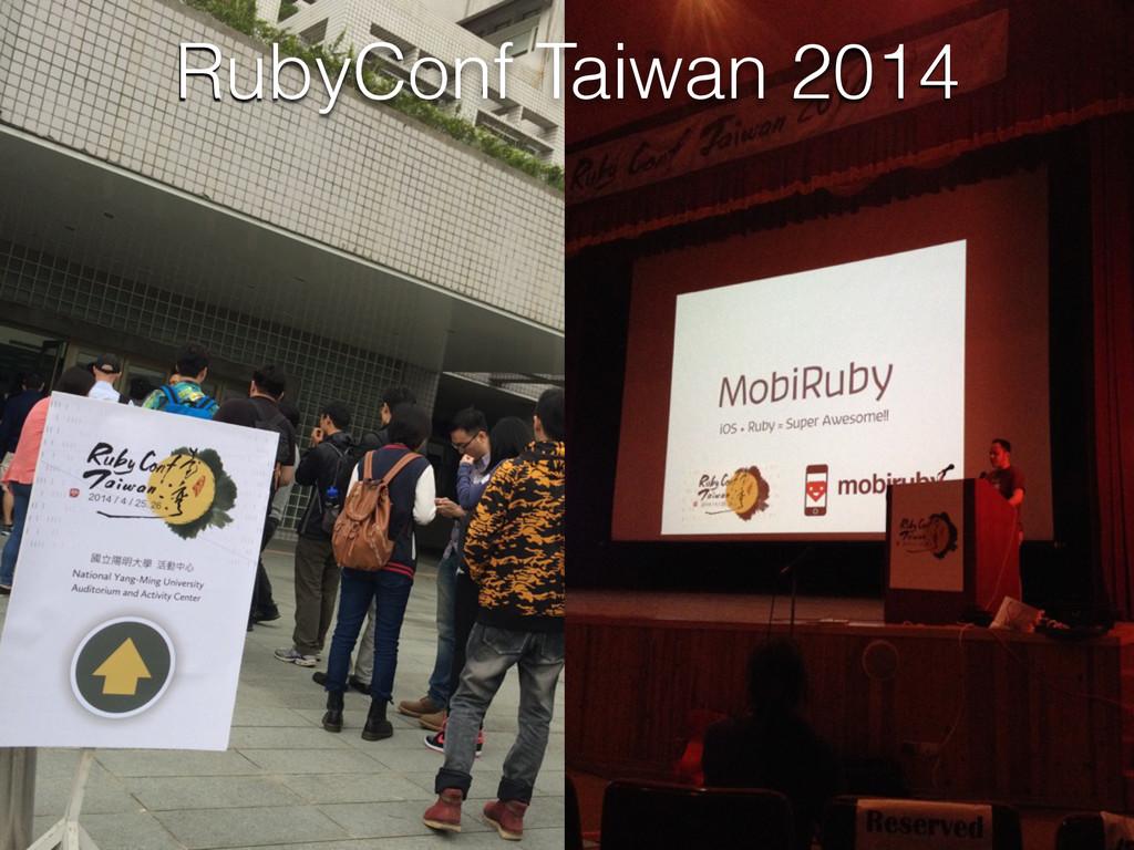 RubyConf Taiwan 2014