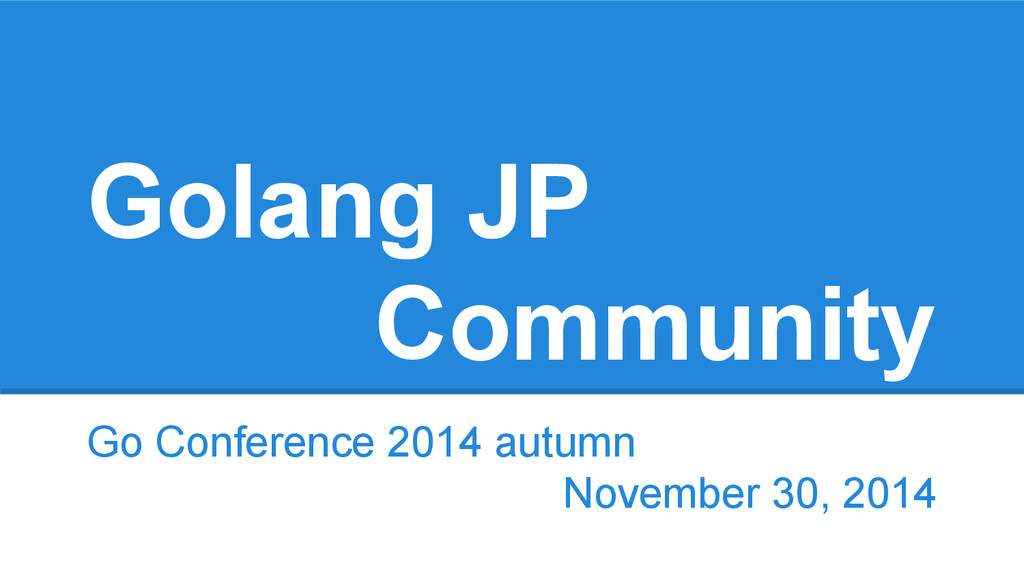Golang JP Community Go Conference 2014 autumn N...
