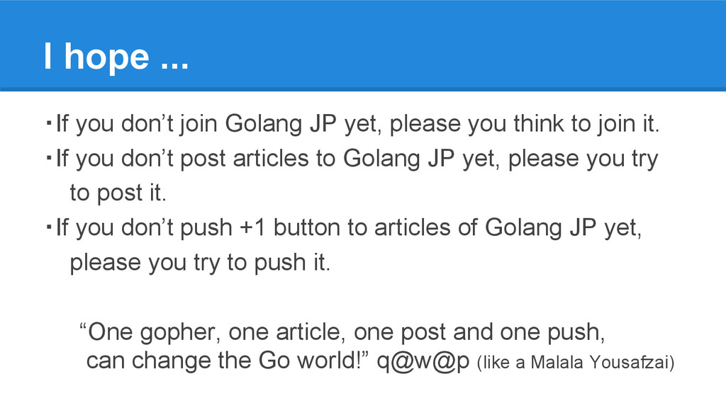 I hope ... ・If you don't join Golang JP yet, pl...