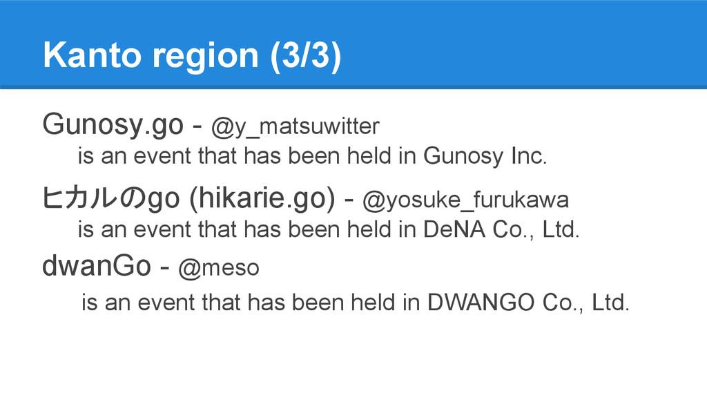 Kanto region (3/3) Gunosy.go - @y_matsuwitter i...