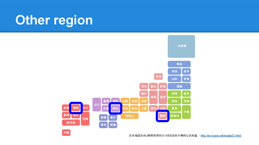 Other region 日本地図素材 |商用利用可の WEB素材が無料な素材屋 - http...