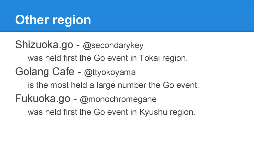 Other region Shizuoka.go - @secondarykey was he...
