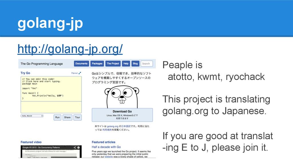 golang-jp http://golang-jp.org/ Peaple is atott...