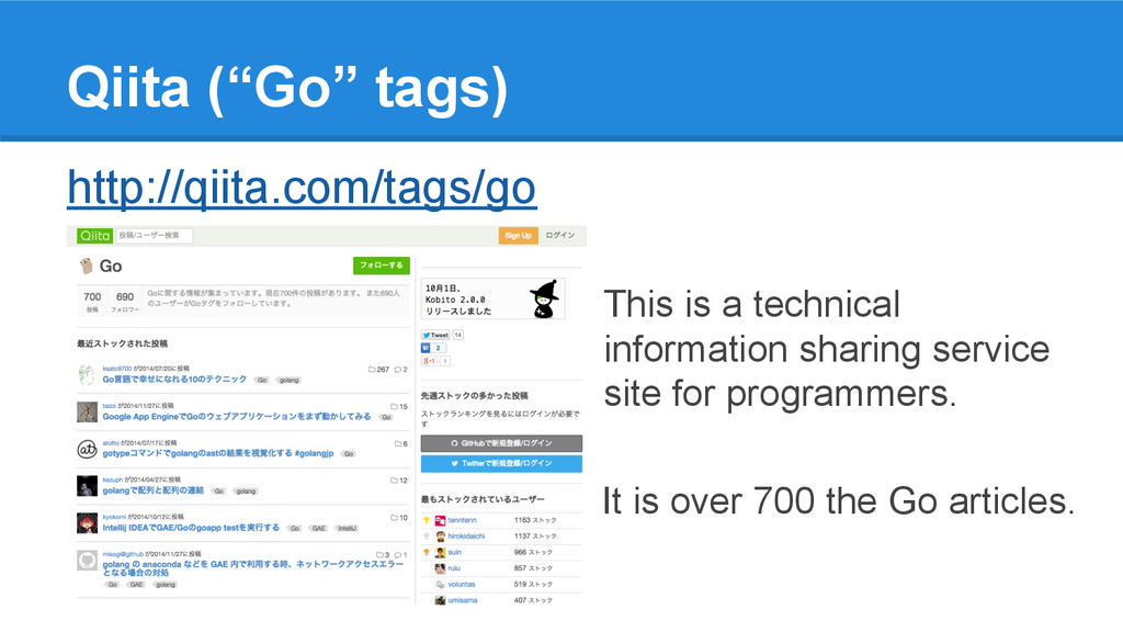 """Qiita (""""Go"""" tags) http://qiita.com/tags/go This..."""