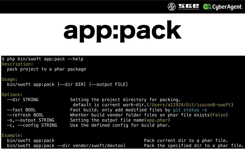 $ php bin/swoft app:pack --help Description: pa...