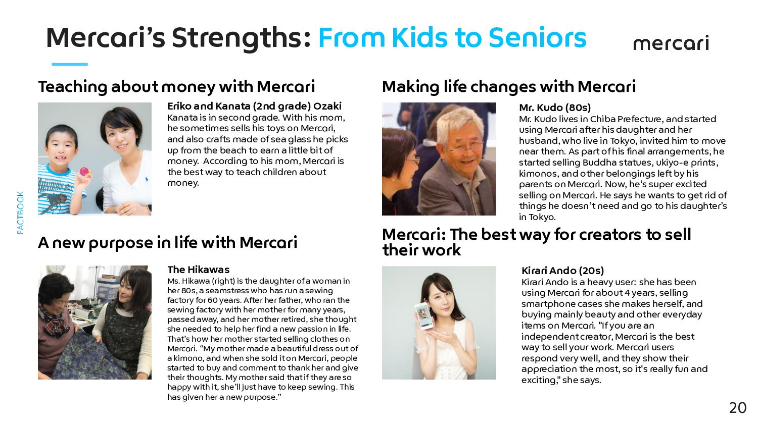 Mercari's Strengths Easy-to-Use Easy Listing Do...