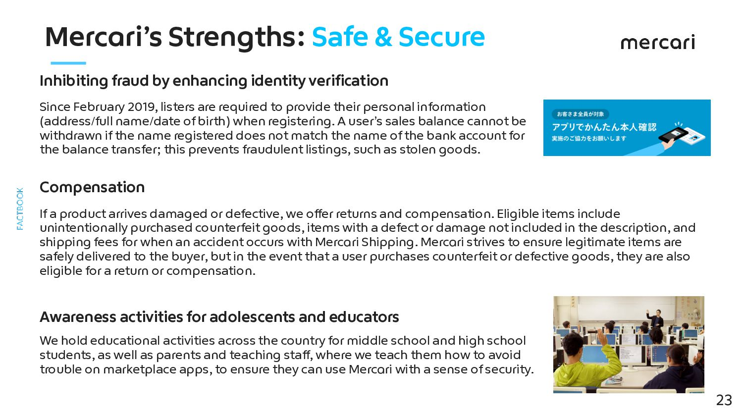 Mercari's Strengths: Safe & Secure Inhibiting f...