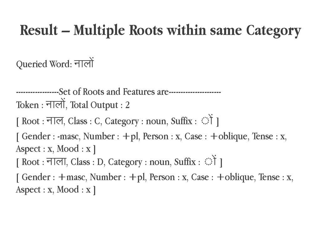 Result – Multiple Roots within same Category Qu...