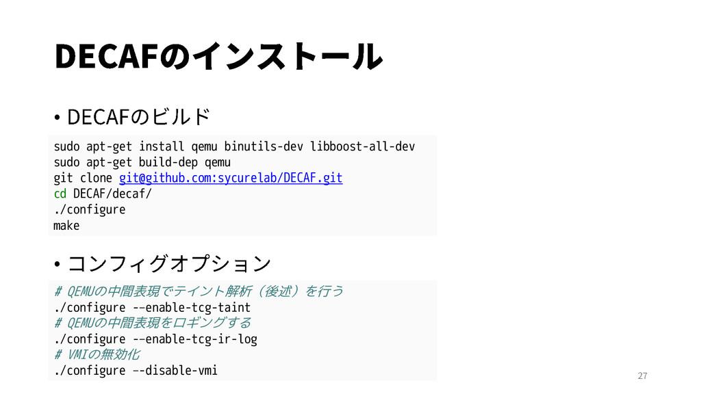 • • sudo apt-get install qemu binutils-dev libb...