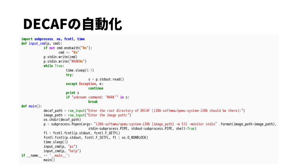 import subprocess, os, fcntl, time def input_cm...