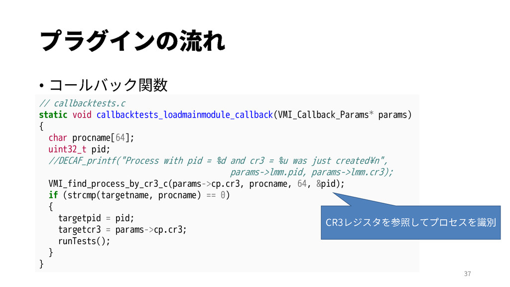 • // callbacktests.c static void callbacktests_...