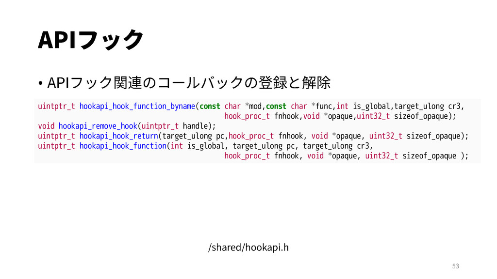 • uintptr_t hookapi_hook_function_byname(const ...