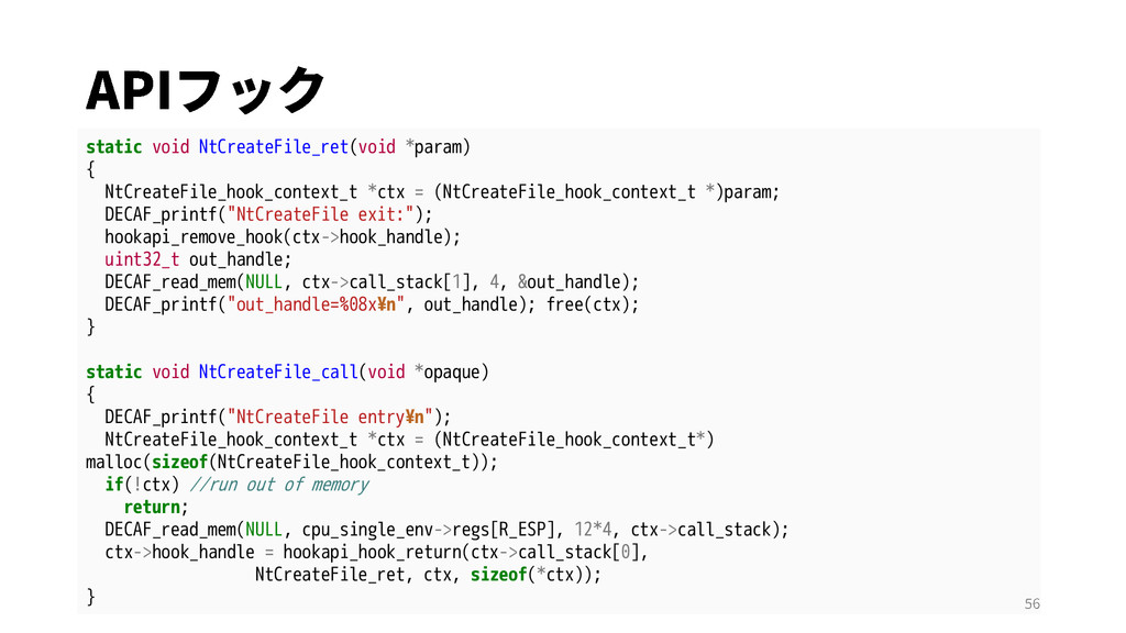 static void NtCreateFile_ret(void *param) { NtC...