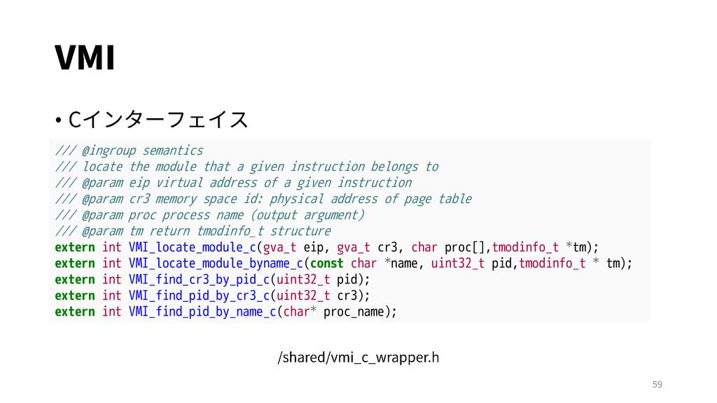 • /// @ingroup semantics /// locate the module ...