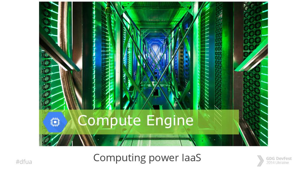 #dfua Computing power IaaS Compute Engine