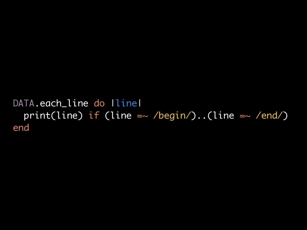 DATA.each_line do  line  print(line) if (line =...