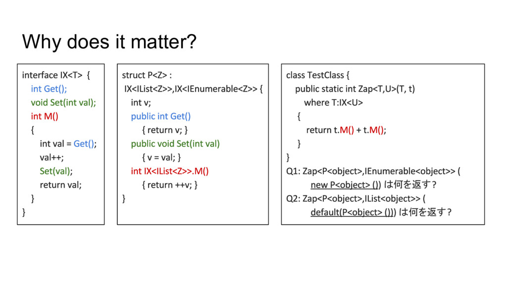 Why does it matter? は何を返す は何を返す