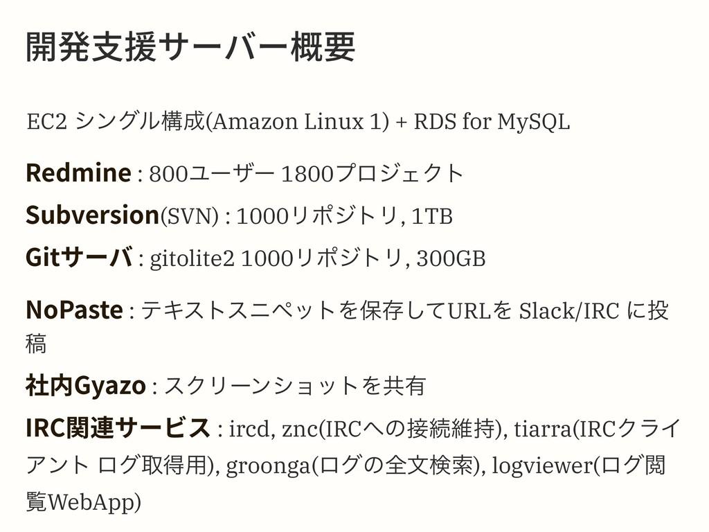 涪佄䴂؟٦غ٦嚊銲 EC2 γϯάϧߏ(Amazon Linux 1) + RDS for...