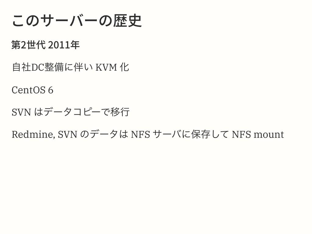 ֿך؟٦غ٦ך娖〷 痥⚅➿䎃 ࣗࣾDCඋʹ͍ KVM Խ CentOS 6 S...