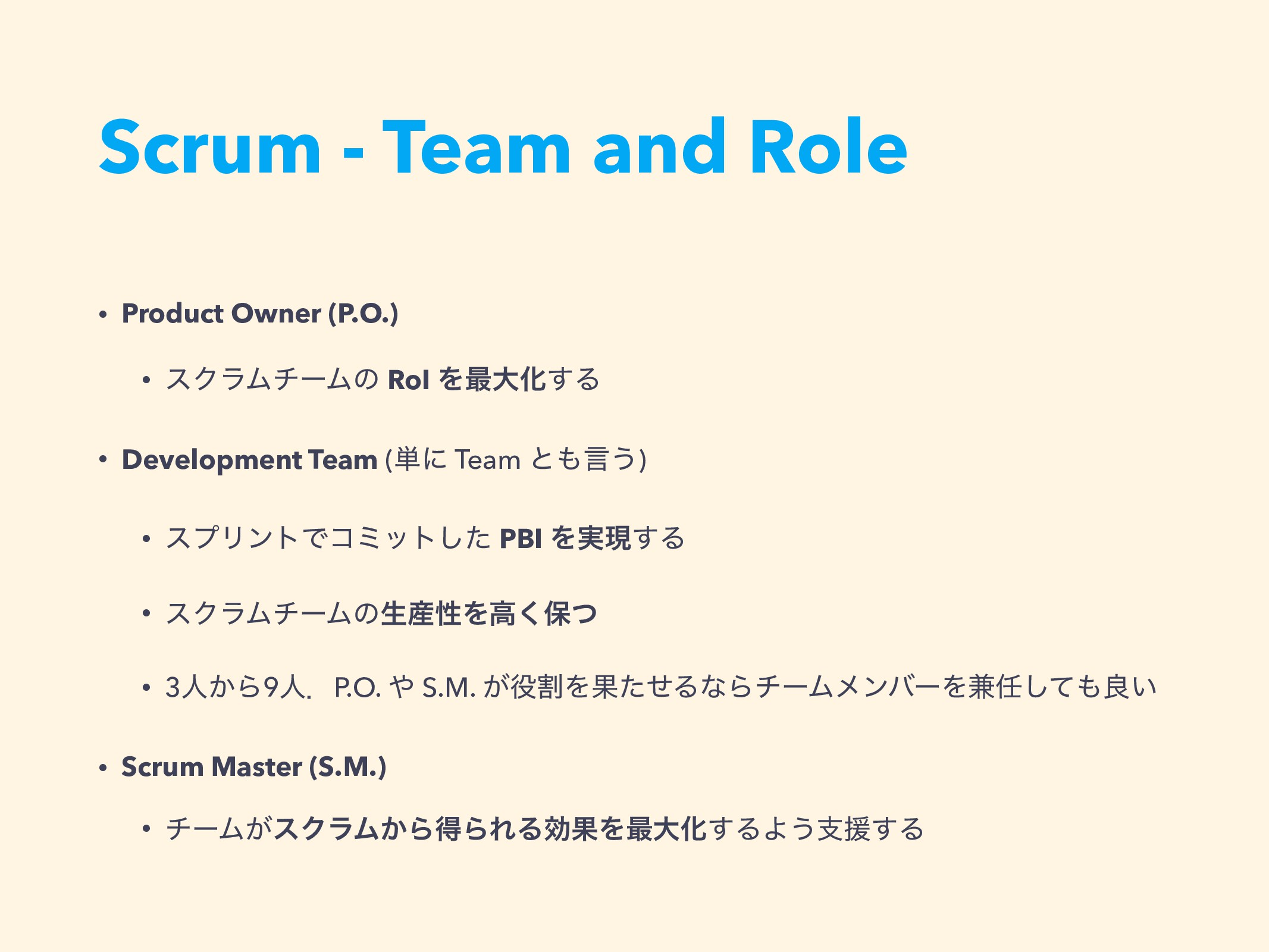 Scrum - Team and Role • Product Owner (P.O.) • ...