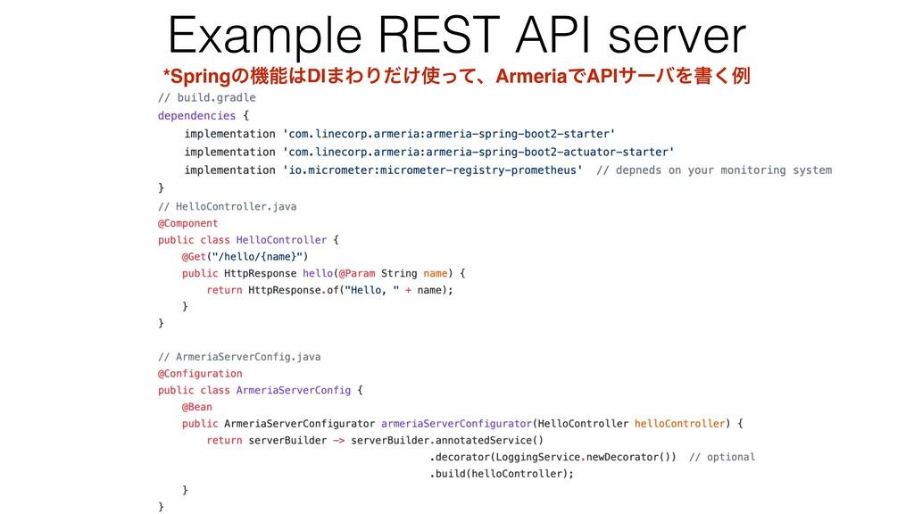 Example REST API server *SpringͷػDI·ΘΓ͚ͩͬͯɺA...
